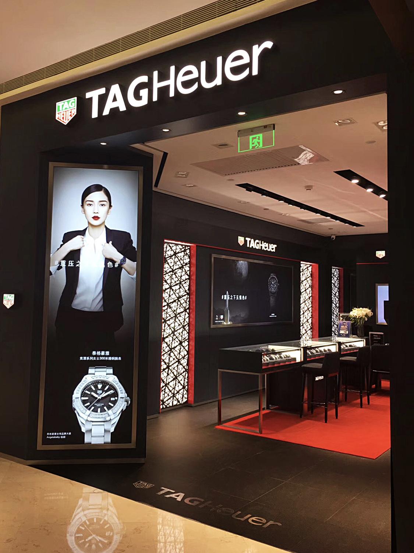 TAG HEUER—瑞士名表格豪雅全国专卖店